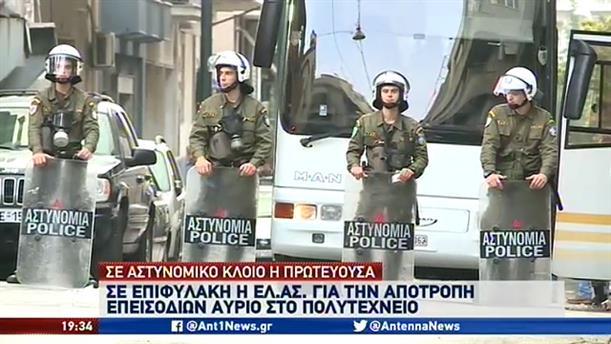 Εορτασμοί για την 46η Επέτειο του Πολυτεχνείου: «Αστακός» η Αθήνα