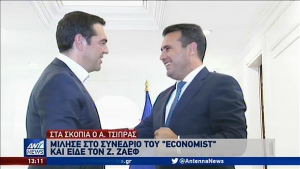Παρασκήνιο για την Συμφωνία των Πρεσπών αποκάλυψε ο Αλέξης Τσίπρας