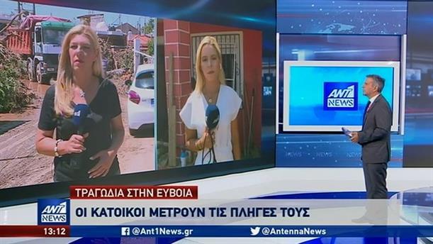 Εύβοια: μετρούν τις πληγές τους οι κάτοικοι