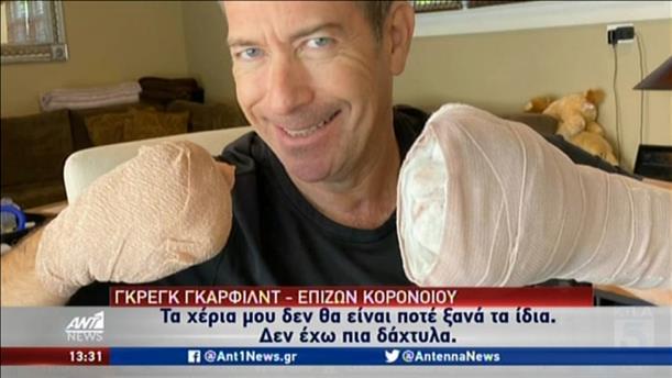 Κορονοϊός: ασθενής επιβίωσε κόντρα στις πιθανότητες