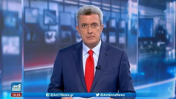 ANT1 NEWS 25-09-2020 ΣΤΙΣ 18:50