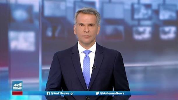 ANT1 NEWS 12-06-2021 ΣΤΙΣ 13:00