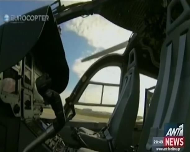 Πτήση ελικοπτέρου χωρίς πιλότο