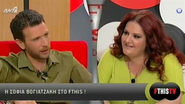FTHIS TV 30/05/2013