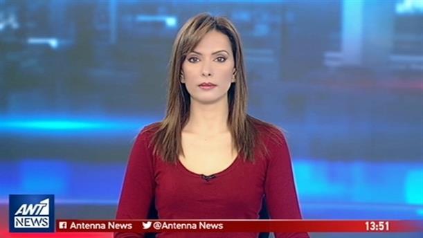 ANT1 NEWS 21-12-2018 ΣΤΙΣ 13:00