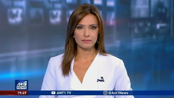 ANT1 NEWS 26-08-2020 ΣΤΙΣ 19:30