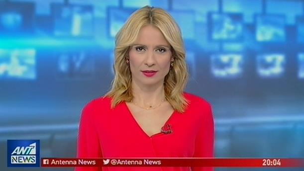 ANT1 NEWS 18-11-2018 ΣΤΙΣ 19:30