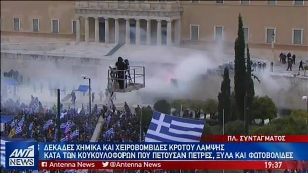 «Πνίγηκε» από τα δακρυγόνα και τα επεισόδια το συλλαλητήριο στο Σύνταγμα