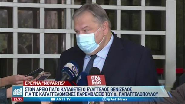 Novartis: καταθέτει ως μάρτυρας ο Ευάγγελος Βενιζέλος
