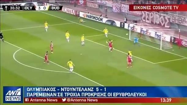 Μία νίκη και μια ήττα για τις ελληνικές ομάδες στο Europa League