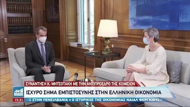 Μητσοτάκης: Διαδοχικές συναντήσεις με ευρωπαίους αξιωματούχους