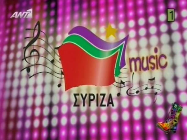 Ράδιο Αρβύλα - Νο1 - 15/05/2012