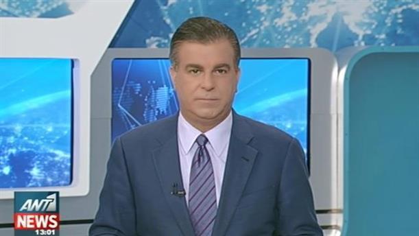 ANT1 News 20-07-2016 στις 13:00