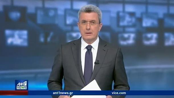 ANT1 NEWS 07-05-2020 ΣΤΙΣ 19:30