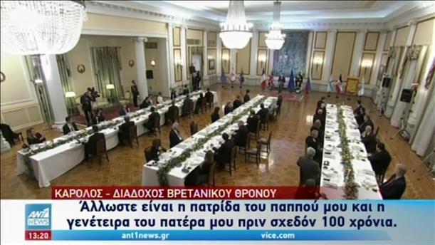 25η Μαρτίου: το επίσημο δείπνο στο Προεδρικό Μέγαρο