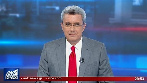ANT1 NEWS 02-07-2019 ΣΤΙΣ 19:30