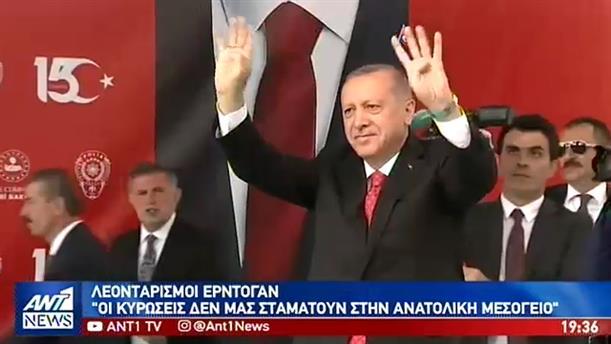 «Λεονταρισμοί» του Ερντογάν με αναστολή συμφωνία για το Προσφυγικό