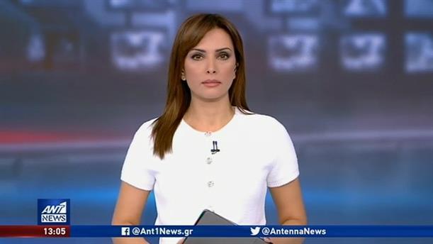 ANT1 NEWS 27-01-2020 ΣΤΙΣ 13:00