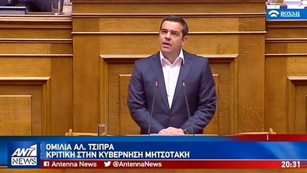 Απόσπασμα από την ομιλία του Αλέξη Τσίπρα στην Βουλή