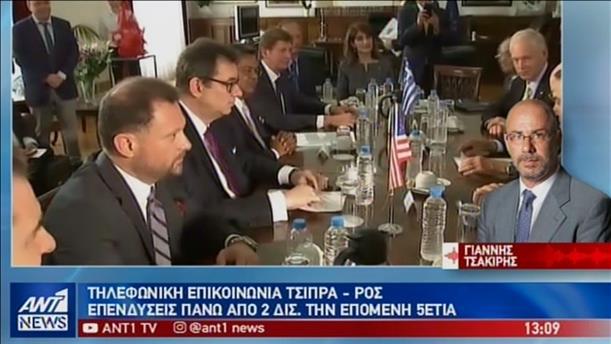 Επενδύσεις 2 δις στην Ελλάδα ανακοίνωσε ο Γουίλμπουρ Ρος