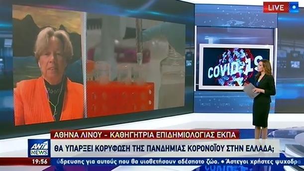 Λινού στον ΑΝΤ1: δεν είναι ανησυχητική η πορεία αύξησης των θανάτων στην Ελλάδα