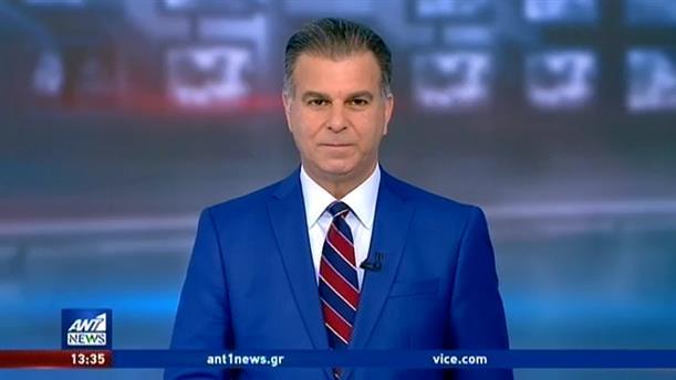 ANT1 NEWS 24-05-2020 ΣΤΙΣ 13:00