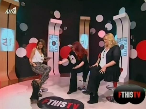 FTHIS TV 31/10/2012