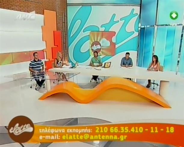Elatte 01-08-2011