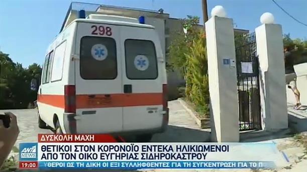"""Κορονοϊός: Καθημερινή """"μάχη"""" δίνουν οι γιατροί στη Θεσσαλονίκη"""