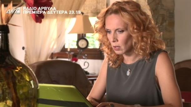 ΜΠΡΟΥΣΚΟ - Επεισόδιο 427+428