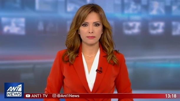 ANT1 NEWS 22-05-2019 ΣΤΙΣ 13:00