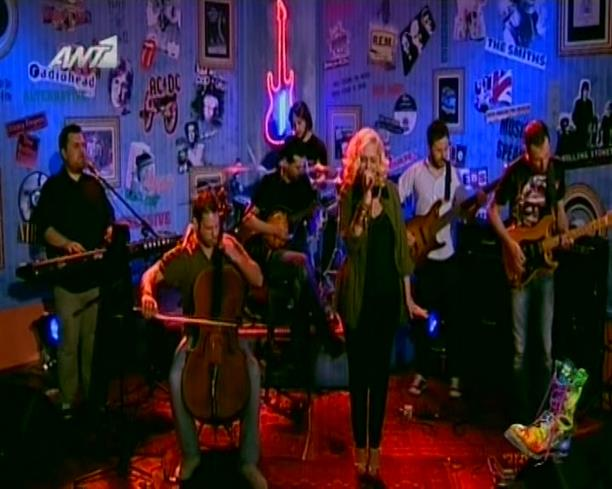 Ράδιο Αρβύλα – Νατάσα Μποφίλιου - 08/05/2012