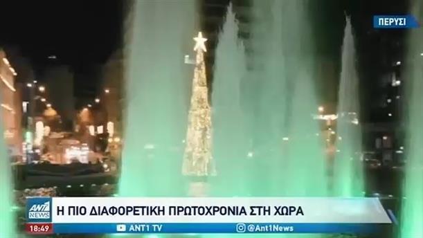 Κορονοϊός: Ρεβεγιόν Πρωτοχρονιάς με αυστηρά μέτρα