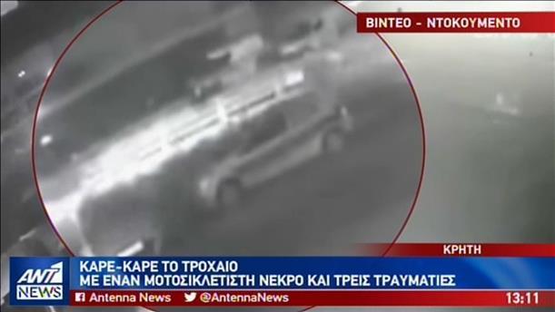 Βίντεο-σοκ από τροχαίο δυστύχημα στην Κρήτη