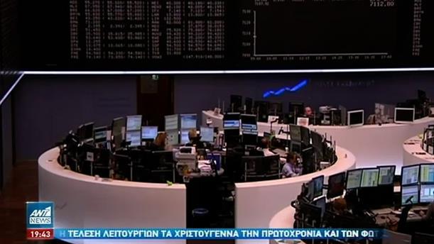 Μητσοτάκης στο 22ο Συνέδριο της Capital Link: Επενδυτικές ευκαιρίες στην Ελλάδα
