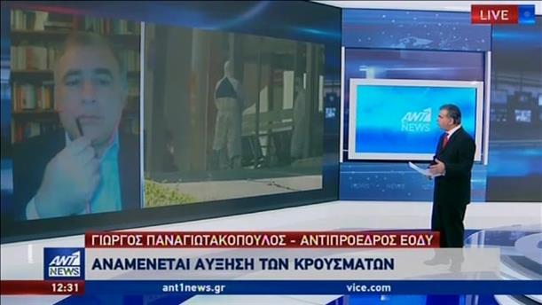 Παναγιωτακόπουλος στον ΑΝΤ1: σε φάση εξάπλωσης ο κορονοϊός στην Ελλάδα