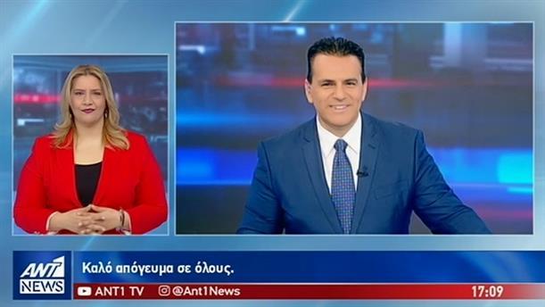 ANT1 NEWS 06-05-2019 ΣΤΗ ΝΟΗΜΑΤΙΚΗ