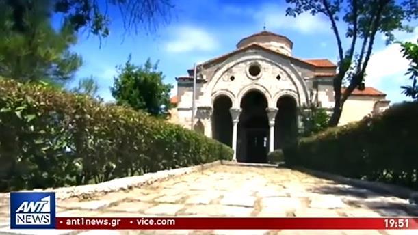 Έκκληση αρχαιολόγων να μην γίνει τζαμί η Αγία Σοφία Τραπεζούντας
