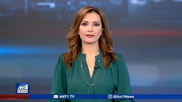 ANT1 NEWS 23-10-2019 ΣΤΙΣ 13:00