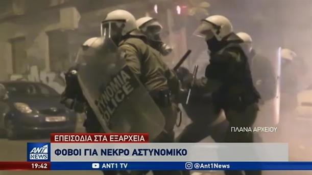 Αντιπαράθεση ΝΔ-ΣΥΡΙΖΑ για τα επεισόδια στα Εξάρχεια