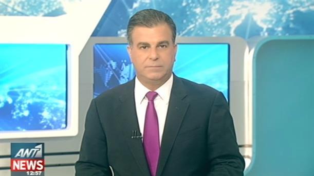 ANT1 News 24-09-2016 στις 13:00
