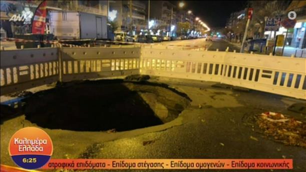 Υποχώρησε το οδόστρωμα σε δρόμο της Θεσσαλονίκης