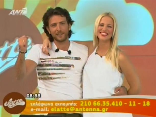 Elatte 30-08-2011