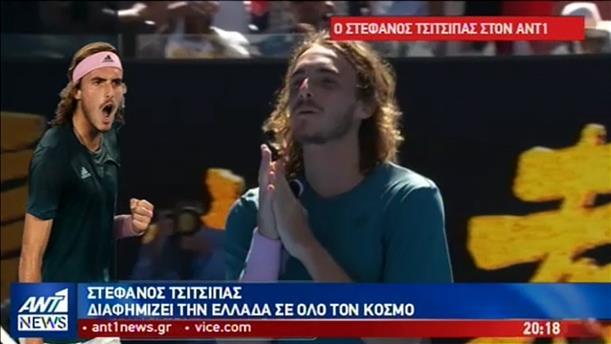 """""""Πεινασμένος"""" για τίτλους δηλώνει στον ANT1 ο Στέφανος Τσιτσιπάς"""