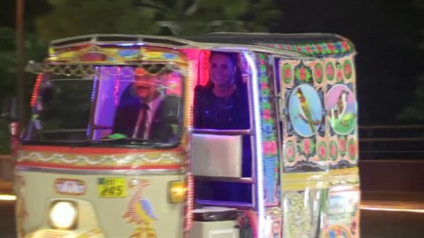 Άφιξη του Ουίλιαμ και της Κέιτ σε εκδήλωση στο Πακιστάν