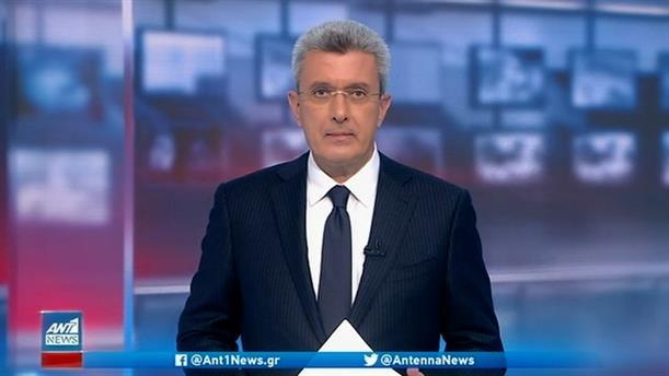 ANT1 NEWS 05-11-2020 ΣΤΙΣ 18:50