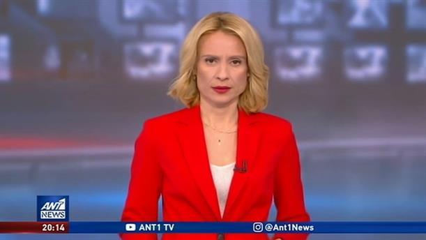 ANT1 NEWS 23-11-2019 ΣΤΙΣ 19:30