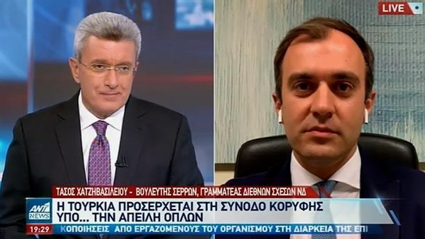Ο Τάσος Χατζηβασιλείου στον ΑΝΤ1 για τις τουρκικές προκλήσεις