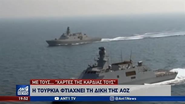 Ναυτική βάση στην κατεχόμενη Κύπρο σχεδιάζει η Άγκυρα