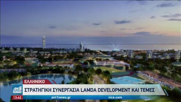 Συμφωνία για ξενοδοχεία στο Ελληνικό